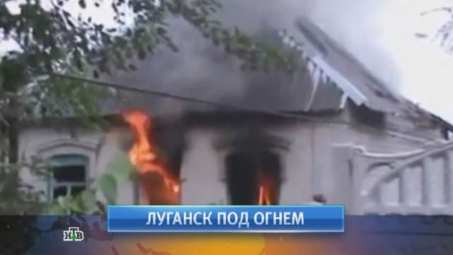 14июля 2014года.14июля 2014года.НТВ.Ru: новости, видео, программы телеканала НТВ