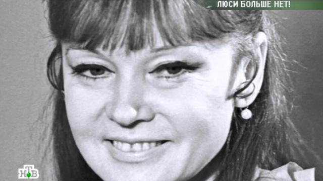 «Очная ставка»: «Люси больше нет».Гурченко, памятники.НТВ.Ru: новости, видео, программы телеканала НТВ