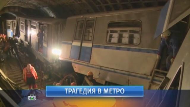 16июля 2014года.16июля 2014года.НТВ.Ru: новости, видео, программы телеканала НТВ