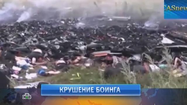 17июля 2014года.17июля 2014года.НТВ.Ru: новости, видео, программы телеканала НТВ