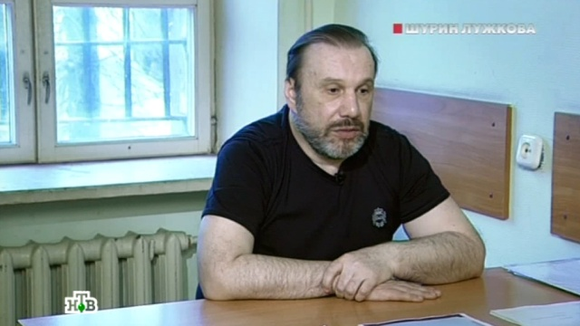 «Шурин Лужкова», «Друг взаконе».«Шурин Лужкова».НТВ.Ru: новости, видео, программы телеканала НТВ