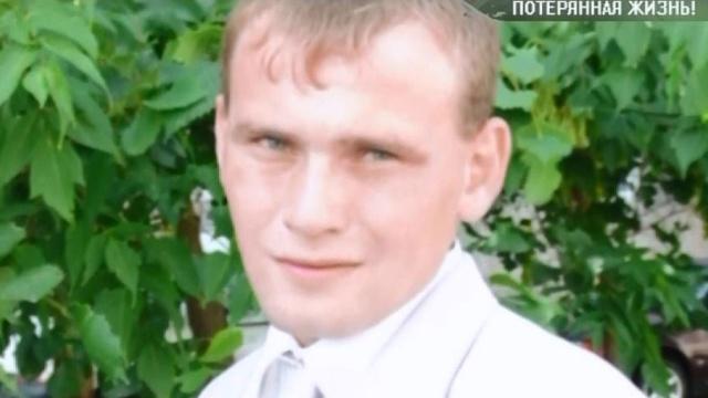 «Потерянная жизнь».«Потерянная жизнь».НТВ.Ru: новости, видео, программы телеканала НТВ