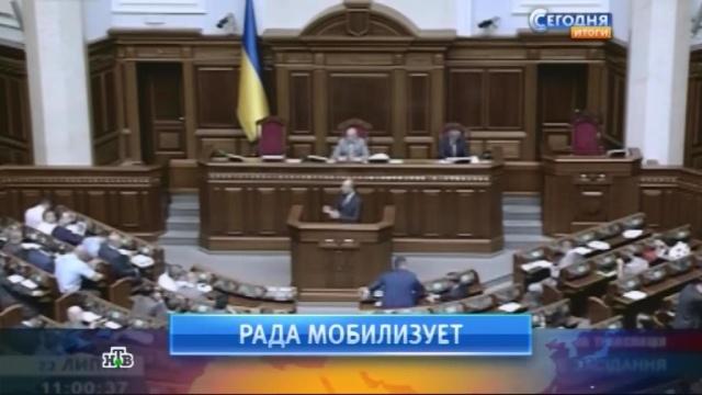 22 июля 2014 года.22 июля 2014 года.НТВ.Ru: новости, видео, программы телеканала НТВ