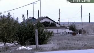 «Ответ за грех!».«Ответ за грех!».НТВ.Ru: новости, видео, программы телеканала НТВ