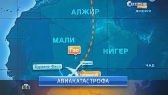 24июля 2014года.24июля 2014года.НТВ.Ru: новости, видео, программы телеканала НТВ