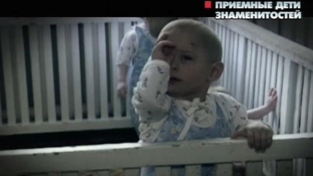 «Приемные дети знаменитостей».«Приемные дети знаменитостей».НТВ.Ru: новости, видео, программы телеканала НТВ