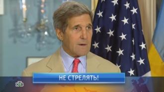 29июля 2014года.29июля 2014года.НТВ.Ru: новости, видео, программы телеканала НТВ
