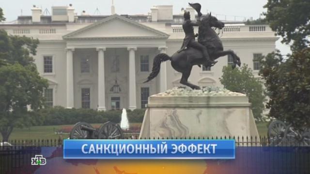 30июля 2014года.30июля 2014года.НТВ.Ru: новости, видео, программы телеканала НТВ