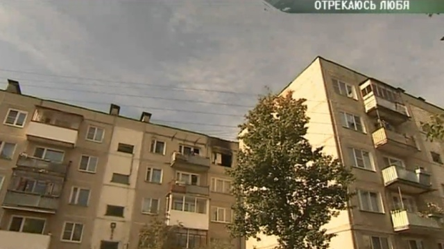 «Отрекаюсь любя».«Отрекаюсь любя».НТВ.Ru: новости, видео, программы телеканала НТВ