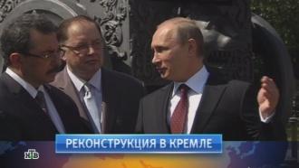 31июля 2014года.31июля 2014года.НТВ.Ru: новости, видео, программы телеканала НТВ