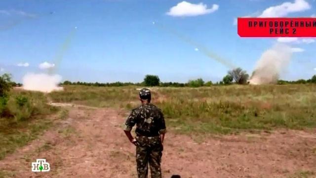 «ЧП»: «Приговоренный рейс— 2». Спецвыпуск.авиационные катастрофы и происшествия, Малайзия, Украина.НТВ.Ru: новости, видео, программы телеканала НТВ