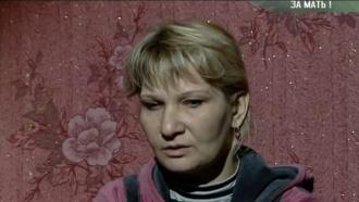 «За мать!».«За мать!».НТВ.Ru: новости, видео, программы телеканала НТВ