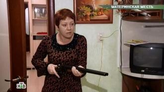 «Материнская месть».«Материнская месть».НТВ.Ru: новости, видео, программы телеканала НТВ