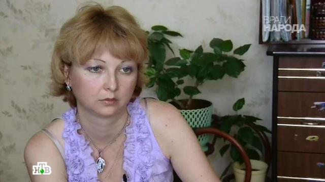«Мой муж — ничтожество».«Мой муж — ничтожество».НТВ.Ru: новости, видео, программы телеканала НТВ