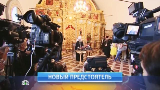 Сегодня. Итоги.НТВ.Ru: новости, видео, программы телеканала НТВ