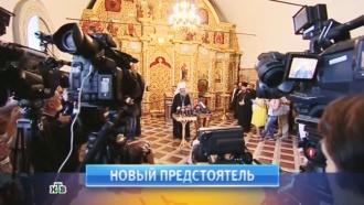 13августа 2014года.13августа 2014года.НТВ.Ru: новости, видео, программы телеканала НТВ