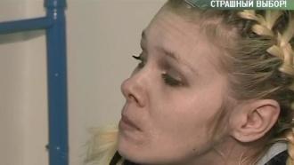 «Страшный выбор».«Страшный выбор».НТВ.Ru: новости, видео, программы телеканала НТВ
