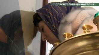 «Спасительница Матрона».«Спасительница Матрона».НТВ.Ru: новости, видео, программы телеканала НТВ