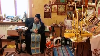 «Святое место».«Святое место».НТВ.Ru: новости, видео, программы телеканала НТВ