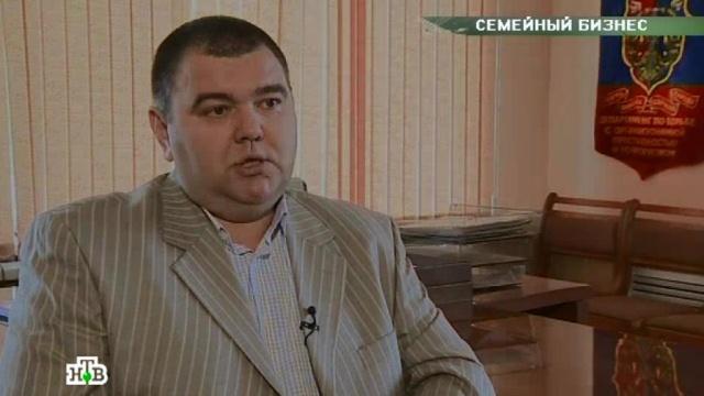 «Семейный бизнес».«Семейный бизнес».НТВ.Ru: новости, видео, программы телеканала НТВ