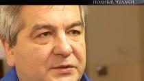«Полные чудаки».«Полные чудаки».НТВ.Ru: новости, видео, программы телеканала НТВ
