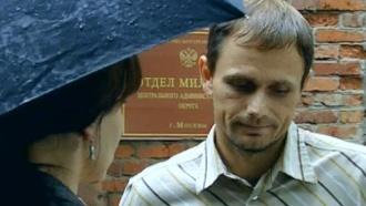 «Выстрел».«Выстрел».НТВ.Ru: новости, видео, программы телеканала НТВ