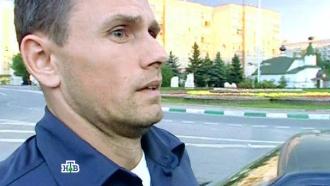 «Любовь спервого взгляда».«Любовь спервого взгляда».НТВ.Ru: новости, видео, программы телеканала НТВ
