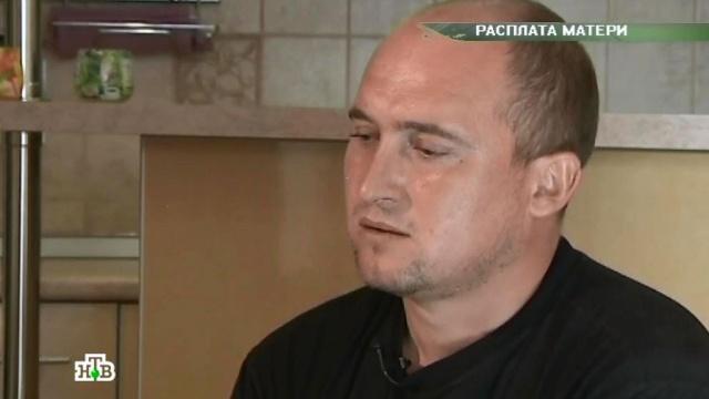 «Расплата матери».«Расплата матери».НТВ.Ru: новости, видео, программы телеканала НТВ