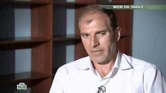 «Муж на заказ».«Муж на заказ».НТВ.Ru: новости, видео, программы телеканала НТВ
