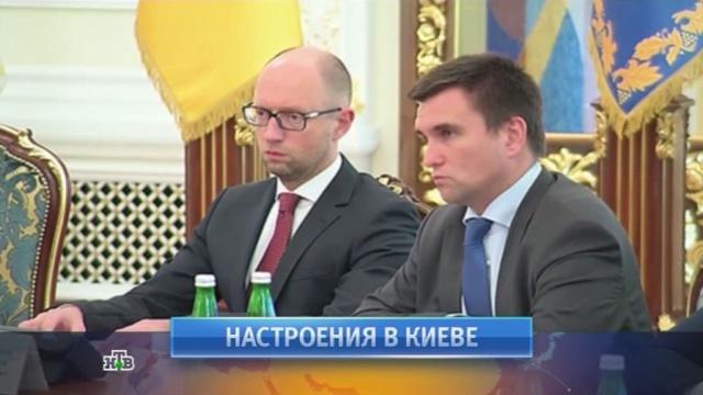 28августа 2014года.28августа 2014года.НТВ.Ru: новости, видео, программы телеканала НТВ
