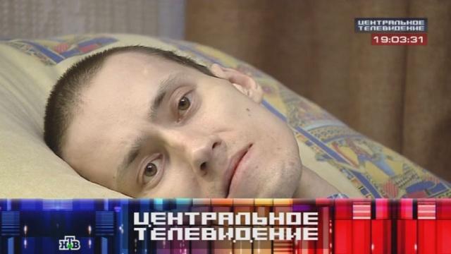 Выпуск от 30августа 2014года.Выпуск от 30августа 2014года.НТВ.Ru: новости, видео, программы телеканала НТВ