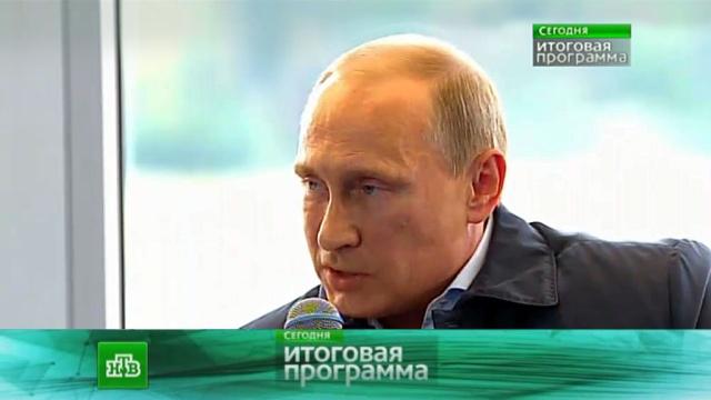 31августа 2014года.31августа 2014года.НТВ.Ru: новости, видео, программы телеканала НТВ