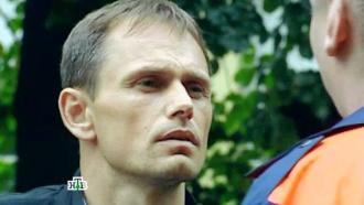 «Кристальная репутация».«Кристальная репутация».НТВ.Ru: новости, видео, программы телеканала НТВ