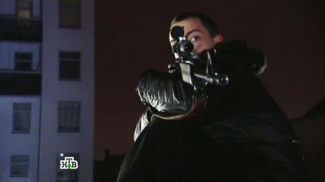«Снайпер».«Снайпер».НТВ.Ru: новости, видео, программы телеканала НТВ