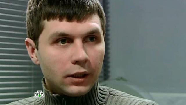 «Повод для убийства».«Повод для убийства».НТВ.Ru: новости, видео, программы телеканала НТВ