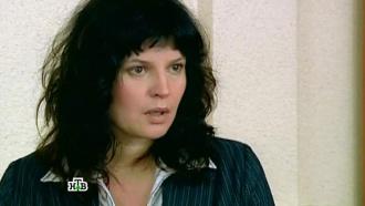 «Любовь зла».«Любовь зла».НТВ.Ru: новости, видео, программы телеканала НТВ