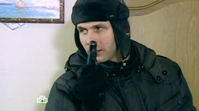 «Шерше ля фам».«Шерше ля фам».НТВ.Ru: новости, видео, программы телеканала НТВ