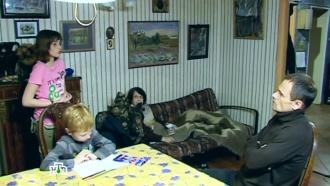 «Легкая травма».«Легкая травма».НТВ.Ru: новости, видео, программы телеканала НТВ