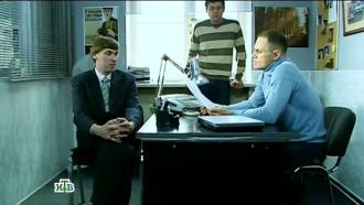 «Среди бела дня».«Среди бела дня».НТВ.Ru: новости, видео, программы телеканала НТВ