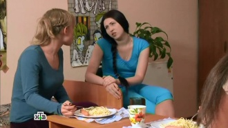 «Щедрость».Женской дружбе пришел конец из-за банального воровства.НТВ.Ru: новости, видео, программы телеканала НТВ