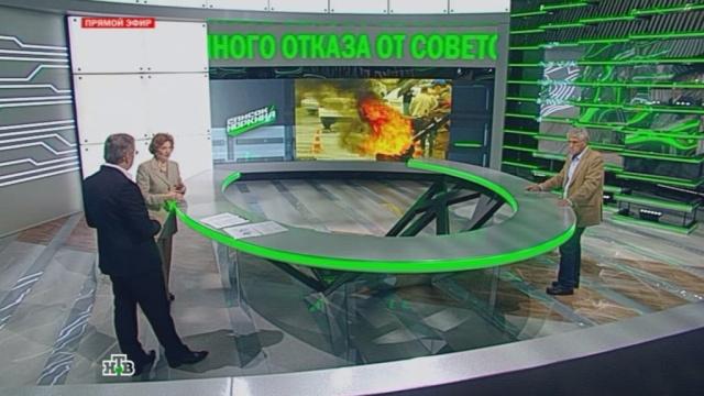 Выпуск от 3октября 2014года.Хаос на Украине иопасность «незалежности» от исторической памяти.НТВ.Ru: новости, видео, программы телеканала НТВ