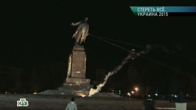 «Стереть всё. Украина 2015».«Стереть всё. Украина 2015».НТВ.Ru: новости, видео, программы телеканала НТВ