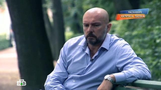 Алексей Нилов.Алексей Нилов.НТВ.Ru: новости, видео, программы телеканала НТВ