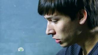 «Незатянутые шрамы».«Незатянутые шрамы».НТВ.Ru: новости, видео, программы телеканала НТВ