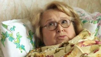 «Бабушкины лекарства».Кому из родных понадобились лекарства умирающей свекрови?НТВ.Ru: новости, видео, программы телеканала НТВ