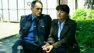 «Вожак».«Вожак».НТВ.Ru: новости, видео, программы телеканала НТВ