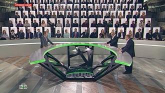 Выпуск от 10октября 2014года.Скандальный «закон Ротенберга»: готовыли мы поддерживать попавший под санкции бизнес?НТВ.Ru: новости, видео, программы телеканала НТВ