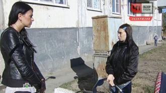 12октября 2014года.12октября 2014года.НТВ.Ru: новости, видео, программы телеканала НТВ