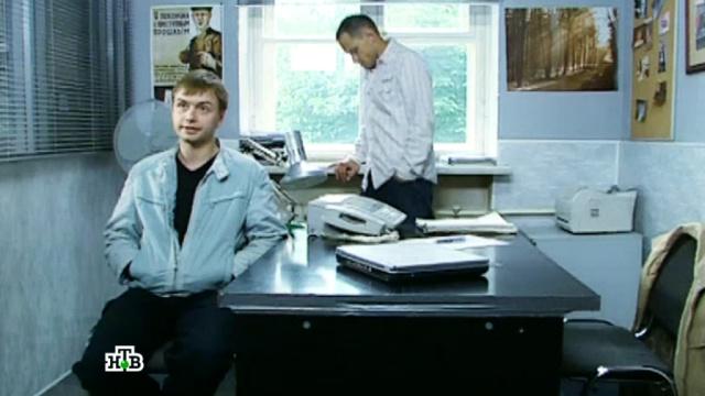 «Студентки».«Студентки».НТВ.Ru: новости, видео, программы телеканала НТВ