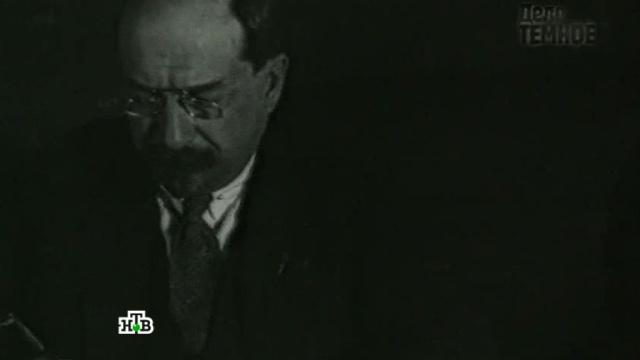 «Тайна смерти Есенина».«Тайна смерти Есенина».НТВ.Ru: новости, видео, программы телеканала НТВ